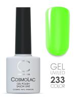 Гель-лак цвет №233 # IYKYK Cosmolac, 7,5 мл