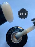 Камуфлирующая база UB-13 (разлив), 30мл