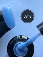 Камуфлирующая база UB-18 (разлив), 30мл