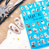 Cлайдер-дизайн #WB-103 Laque Stikers