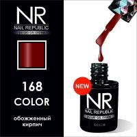 Гель-лак NR-168 Nail Republic, 10 мл