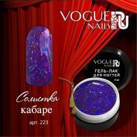 Гель-лак с блестками Солистка Кабаре Vogue, 5мл