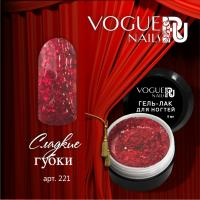 Гель-лак с блестками Сладкие Губки Vogue, 5мл