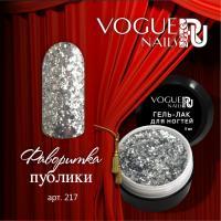 Гель-лак с блестками Фаворитка Публики Vogue, 5мл