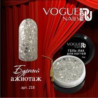 Гель-лак с блестками Бурный ажиотаж Vogue, 5мл