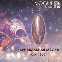 Гель-лак с блестками Карнавальная Маска Vogue, 10мл