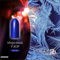 Гель-лак с микроблесками Морозный узор Vogue, 10мл