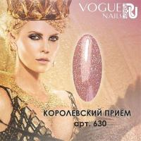 Гель-лак с блестками Королевский Прием Vogue, 10мл