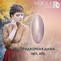 Гель-лак с блестками Придворная Дама Vogue, 10мл