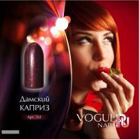 Гель-лак с микроблесками Дамский каприз Vogue, 10мл