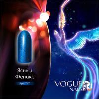 Гель-лак с микроблесками Ясный феникс Vogue, 10мл