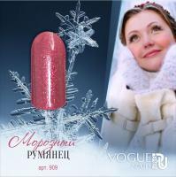 Гель-лак с блестками Морозный румянец Vogue, 10мл