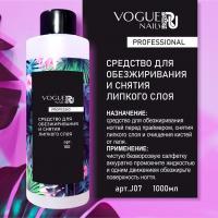 Ср-во для обезжиривания и снятия липкого слоя цветочный аромат Vogue, 1000мл