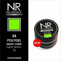 Полигель NEON PolyGel №54 NR, 7мл