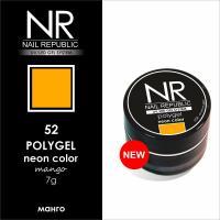 Полигель NEON PolyGel №52 NR, 7мл