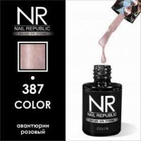 Гель-лак NR-387 Nail Republic, 10мл