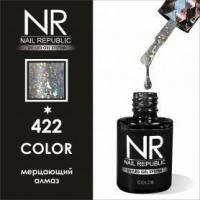 Гель-лак NR-422 Nail Republic, 10мл