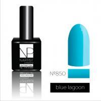 Nartist 850 Blue lagoon 10g
