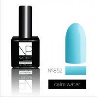 Nartist 852 Calm water 10g