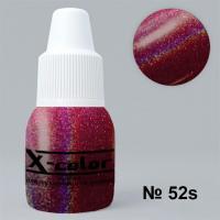 Краска для аэрографии №52s эффект мираж X-Color, 6мл