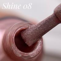 Лак для стемпинга Нейлстори NailStory, Shine 08