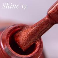 Лак для стемпинга Нейлстори NailStory, Shine 17