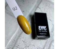 Gel polish №92 TopMaster, 10 мл