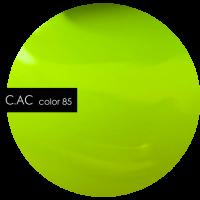 Полигель для моделирования COLD ACRYLIC Color 85, 18гр