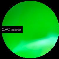 Полигель для моделирования COLD ACRYLIC Color 86, 18гр