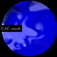 Полигель для моделирования COLD ACRYLIC Color 89, 18гр