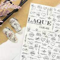 Слайдер дизайн #АЕ-61 Laque Stikers