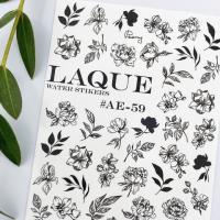 Слайдер дизайн #АЕ-59 черный Laque Stikers