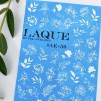 Слайдер дизайн #АЕ-59 белый Laque Stikers