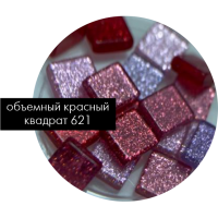 Декор квадрат пластик розовый Микс (арт. 621)