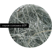 Декор Sota 610