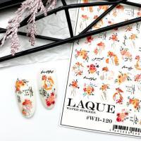 Cлайдер дизайн #WB-120 Laque Stikers