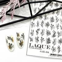Слайдер дизайн #АЕ-64 Laque Stikers