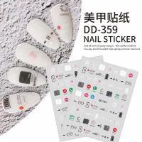 Стикер DD-359
