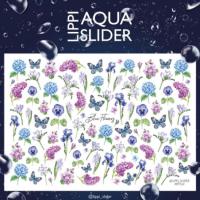 Слайдер Blue Flowers LIPPI Slider