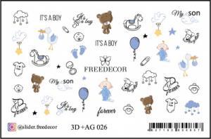 Слайдер-дизайн (имитация аэрографии) 3D+AG 026 FreeDecor