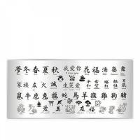 Пластина для стемпинга TAKIDA mini 04 Letter Collection