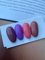 Гель Candy 12 TopShopNails, 15мл