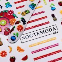 Стикер 054 Nogtemoda
