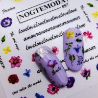 Стикер 057 Nogtemoda