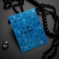 Стикер Combi Metallic 040 Nogtemoda
