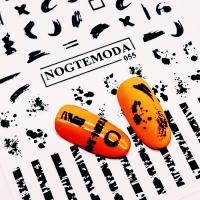Стикер 055 Nogtemoda