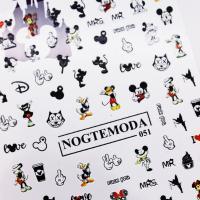 Стикер 051 Nogtemoda