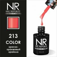 Гель-лак NR-213 Nail Republic, 10 мл