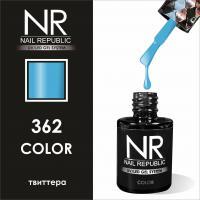 Гель-лак NR-362 Nail Republic, 10 мл