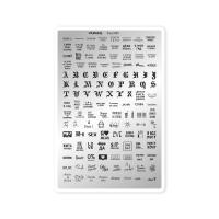 Пластина для стемпинга Text 001 Sunnail